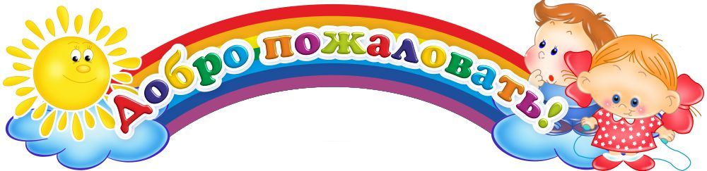 Картинки по запросу Представляем первую серию мультсериала «Волшебная книга», созданного МЧС Беларуси.